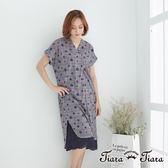 【Tiara Tiara】漢神獨有 手繪風星空短袖洋裝(藍/灰) 新品穿搭