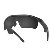 藍芽眼鏡 無線藍芽眼鏡智慧感應耳機骨傳導運動時尚音樂墨鏡太陽鏡可替換鏡片