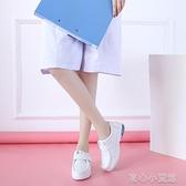 氣墊鞋女護士鞋秋冬女新款平底坡跟軟底白色韓版醫院氣墊透氣防臭棉鞋 育心館