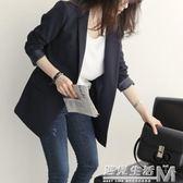 春秋季新款韓版小西裝女士外套chic上衣正裝黑色休閒秋裝西服  遇見生活