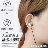 有線耳機type-c耳機華為p40p30p20nova5pro榮耀20小米8扁口10tpc接口tpyec版mate30入耳式 艾家