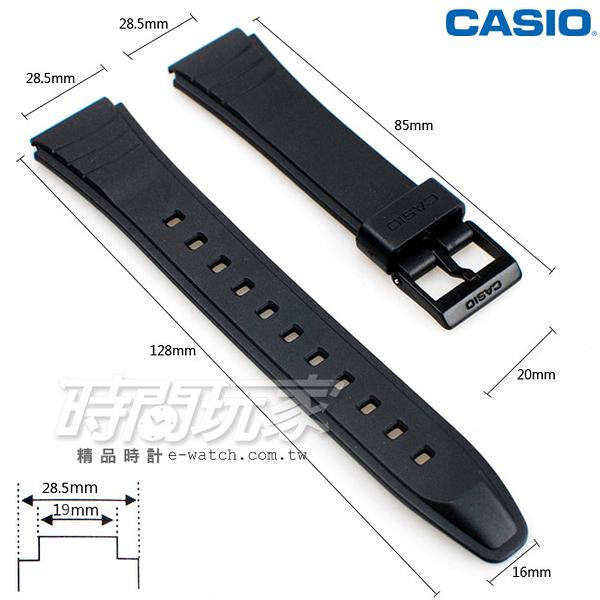 19mm 28.5mm錶帶 CASIO卡西歐 橡膠錶帶 黑色 錶帶 AW-49H-1BV適用 AW-49H-7EV適用 B19-AW-49H黑