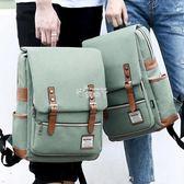 雙肩包韓版學院風背包大學生書包男15.6寸14寸休閒旅行包電腦包 俏腳丫