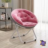 戶外休閒椅 月亮椅 大號月亮椅太陽椅懶人椅雷達椅午休躺椅折疊靠背休閒椅陽台沙發椅T