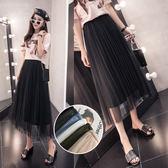 基礎百搭純色網紗百褶半身裙中長裙含內襯女 可然精品鞋櫃