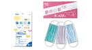 埃恩居 醫用口罩  H3352型-(藍色 5片/包.10包/盒)