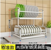 304不銹鋼廚房瀝水碗架碗櫃家用簡易櫥櫃多功能碗筷收納盒置物架 ATF 探索先鋒