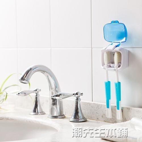 牙刷消毒器 紫外線消毒牙刷架 壁掛牙刷架帶牙刷消毒器 殺菌 創意牙刷架 潮先生