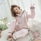 睡衣 珊瑚絨睡衣冬季甜美可愛V領家居服法蘭絨加厚保暖套裝 巴黎春天
