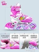 派樂迪溜冰鞋兒童全套裝男童女童旱冰輪滑鞋初學者小孩直排輪可調   (pink Q 時尚女裝)