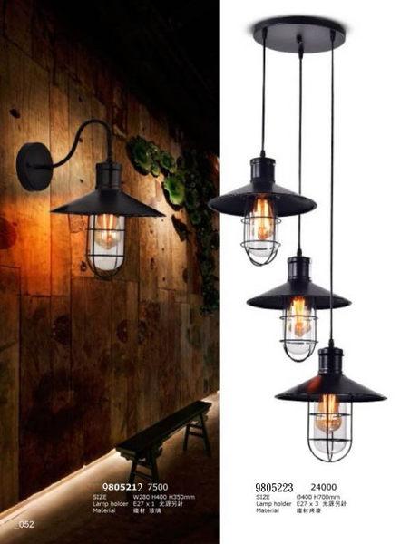 【燈王的店】愛迪生現代工業風系列 壁燈 1 燈 ☆ 9805212