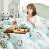 床包 / 雙人【麻吉貓野餐派對-兩色可選】含兩件枕套  100%精梳棉  戀家小舖台灣製AAL201