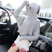 防曬衣女長袖披肩連帽防紫外線防曬衫