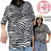 EASON SHOP(GQ0265)實拍滿版斑馬條紋英文印花圓領短袖素色棉T恤女上衣服寬鬆落肩五分袖長版打底內搭