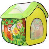 歐培嬰兒童帳篷游戲屋室內家用男孩玩具屋女孩公主房寶寶海洋球池