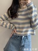 針織長袖T恤 條紋針織長袖t恤女2020秋季新款韓版寬松顯瘦慵懶風短款上衣ins潮 歐歐