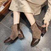 馬丁靴女冬季百搭英倫風粗跟ins短靴復古前拉鍊切爾西靴 深藏blue