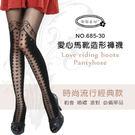 愛心馬靴造型褲襪 NO.685-30