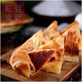 【紅豆食府】豆沙鍋餅