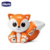 chicco-小狐狸彩虹投射夜燈