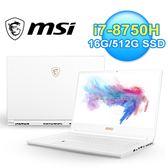 【MSI 微星】P65 8RF-439TW 15.6吋電競筆電
