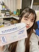台灣製 元佳康 四層 活性碳 防塵防護 不織布口罩 透氣 成人適用 一盒50入 成人口罩 口罩【MK002C】