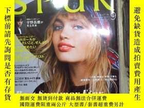 二手書博民逛書店SPUR罕見2017 9 (日文) (020)Y180897