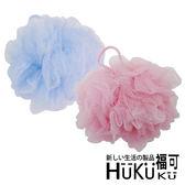 【HUKUKU福可】綿綿沐浴球|澡球 浴花 浴球 海綿球 背搓