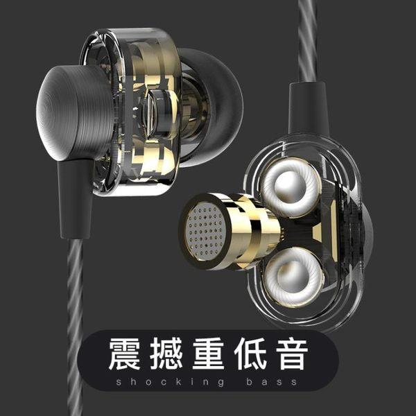 入耳式耳機 S1雙動圈重低音炮索尼魔音耳塞手機電腦通用入耳式耳機 玩趣3C