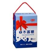 得意人生木寡糖乳酸菌粉120包禮盒限定版【愛買】