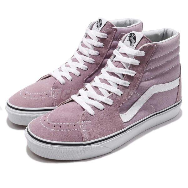 Vans SK8-Hi 紫 白 薰衣草 麂皮鞋面 高筒 經典款 滑板鞋 休閒鞋 基本款 男鞋 女鞋【PUMP306】 72010619