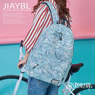 後背包包女包大容量多層收納電腦包 JIA...