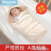 嬰兒包被 新生兒包被純棉嬰兒抱被春秋夏季抱毯夏加厚款被子襁褓巾寶寶用品 名創家居館