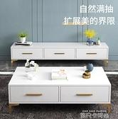 電視櫃茶幾組合小戶型簡約客廳套裝輕奢后現代臥室電視機櫃簡易QM 依凡卡時尚