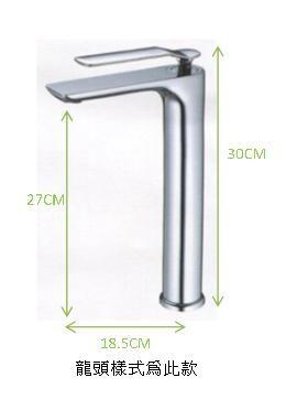 【麗室衛浴】洗臉盆 英國 LIVING  2520 扇型檯上盆+杜邦人造石黑+防水浴櫃+TAP面盆龍頭