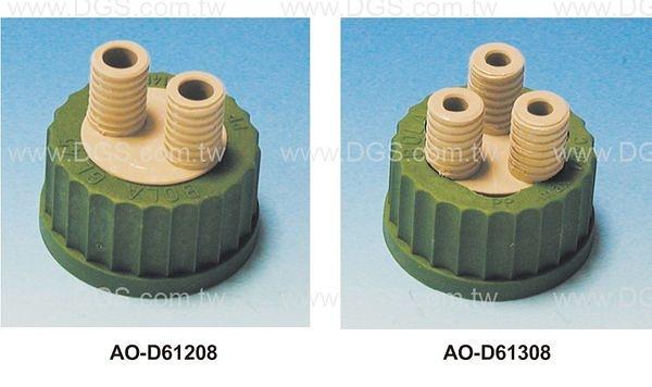 《BOHLENDER》多孔螺蓋 GL-45 Multiple Distributors for Bottles, GL-45