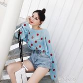 新款韓版波點冰絲針織衫女夏套頭薄款外套chic罩衫防曬空調衫  蓓娜衣都