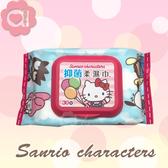 Hello Kitty 三麗鷗家族 吊帶褲好朋友 抑菌有蓋柔濕巾/濕紙巾 (加蓋) 30 抽 限量發行