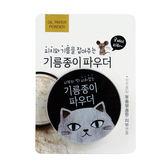 【Miss.Sugar】貓咪心機全日控油蜜粉(附粉撲)5g【K4005524】