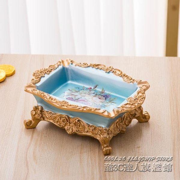 歐式訂製煙灰缸高檔樹脂網咖KTV家居客廳奢華裝飾品個性創意