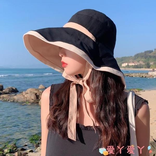 大帽簷 漁夫帽女夏遮臉防紫外線遮陽帽大帽簷適合圓臉雙面大沿防曬太陽帽 愛丫愛丫