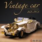 樂高積木復古懷舊老爺車MOC奔馳立體3D汽車模型玩具珍藏【淘夢屋】