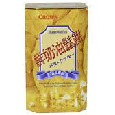 韓國 CROWN 鮮奶油鬆餅 135g 【美日多多】