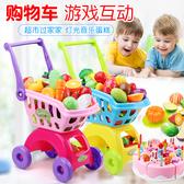 兒童過家家切水果切切樂購玩具女孩蛋糕組合北美玩具 【八折搶購】