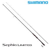 漁拓釣具 SHIMANO 19 SEPHIA LIMITED S86M [軟絲竿]