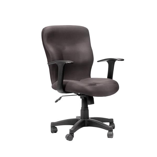 【YUDA】U608B-TTG 三色可選  辦公椅/電腦椅