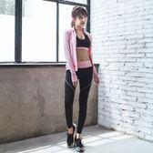 秋冬韓版女運動套裝 內衣長褲外套三件組T171米莎 misha