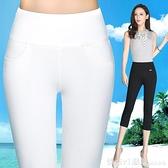 夏薄款七分褲女200斤胖mm加肥加大碼中老年媽媽7分高腰外穿打底褲