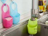 約翰家庭百貨》【AA170】鈕扣式水槽海綿抹布掛籃 廚房浴室小瀝水籃  隨機出貨
