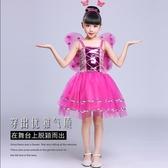 六一萬聖節演出服舞蹈服兒童女服裝公主裙幼兒園蝴蝶精靈仙女套裝『艾麗花園』